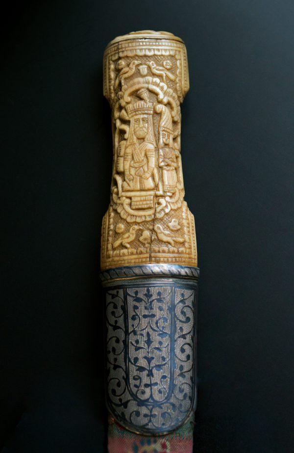 Persian Jambiya 1