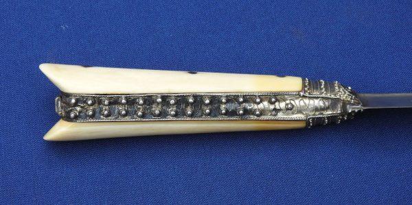 DSCN7987